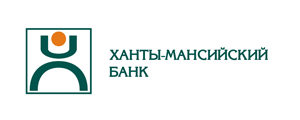 Взять потребительский кредит в Ханты-Мансийском Банке в Кургане, оформить онлайн заявку на кредит наличными или рефинансирование по.