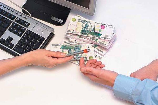 Микрокредит без проверки кредитной истории