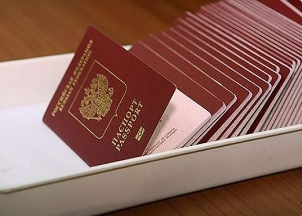кредит сбербанк временная регистрация русский стандарт банк онлайн заявка на кредит наличными без справок карта