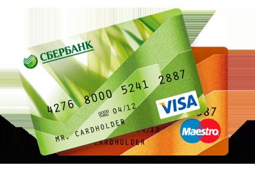 Отп банк личный кабинет регистрация по номеру телефона вход в систему официальный сайт
